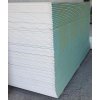 Gips-carton 12,5x2500x1200mm